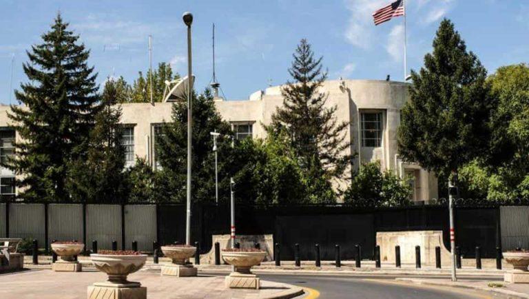 US embassy in Ankara